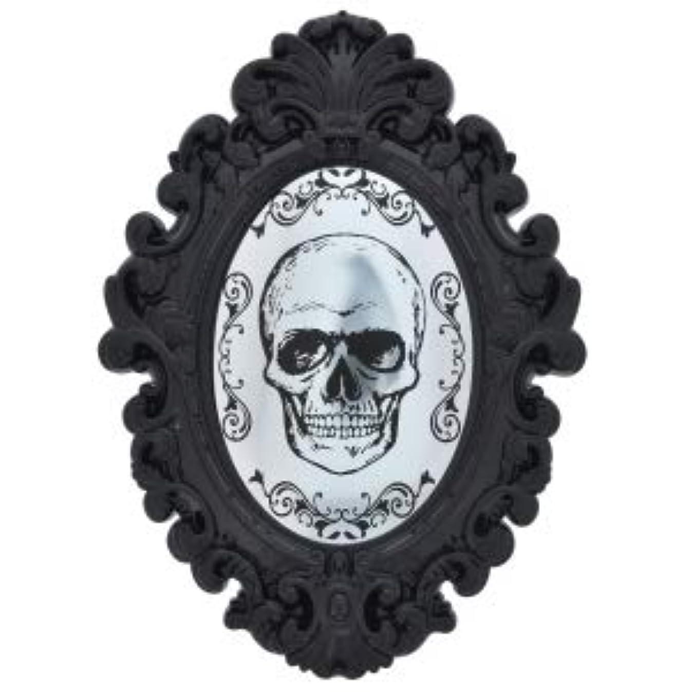 PROSPERITY DEVINE Plastic Horror Skull Wall Mirrors, Black