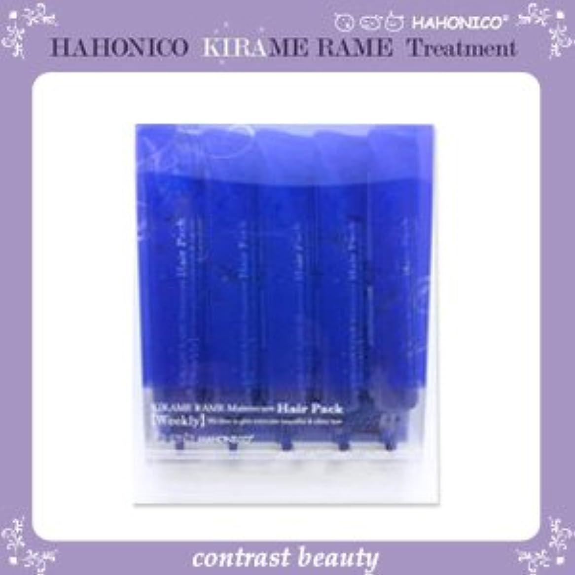 刺激するどんよりした降伏【X2個セット】 ハホニコ キラメラメ メンテケアヘアパックウィークリー 15g×5 KIRAME RAME HAHONICO