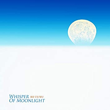 달빛의 속삭임