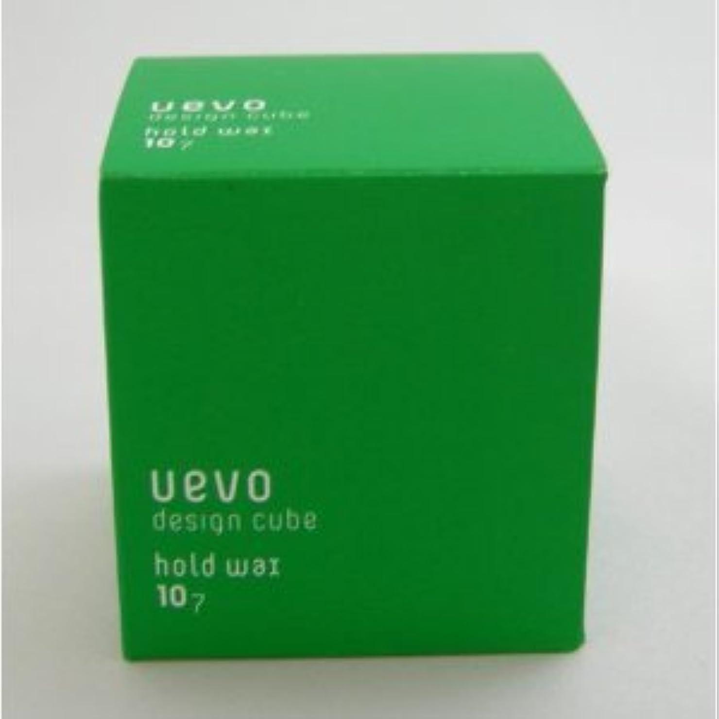 説得力のある藤色免除する【X3個セット】 デミ ウェーボ デザインキューブ ホールドワックス 80g hold wax