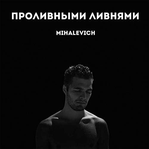 Mihalevich