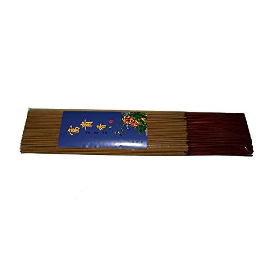 クスコ藤色ランドマーク天然仏香; ビャクダン; きゃら;じんこう;線香;神具; 仏具; 一护の健康; マッサージを缓める; あん摩する