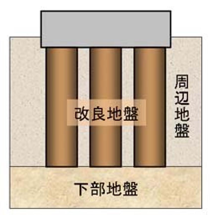 舞い上がる半円同封する地盤改良の設計計算 Ver.6