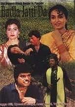 Badla Jatti Da - Punjabi Movie Year 1991 : The Biggest Block Buster in Punjabi
