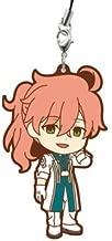 Ichiban Kuji Fate Grand Order Kyun Chara Order Final Singularity Rubber Strap Romani Archaman M Award queue
