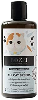 BOZZI 100%天然オーガニック ハーバル キャットシャンプー 猫用シャンプー 300ml (Cat CLASSIC)
