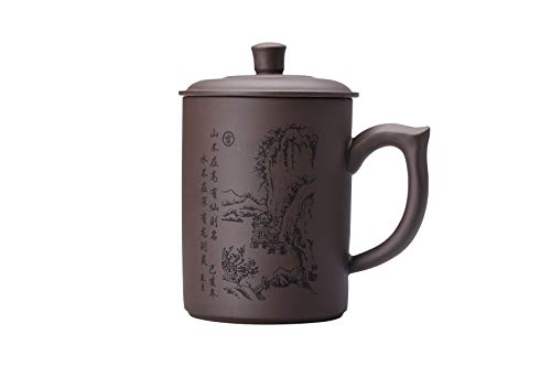 Exquisite Gift Box Clay Surface Tea Mug with Infuser and Lid 9.2 oz//270 ml