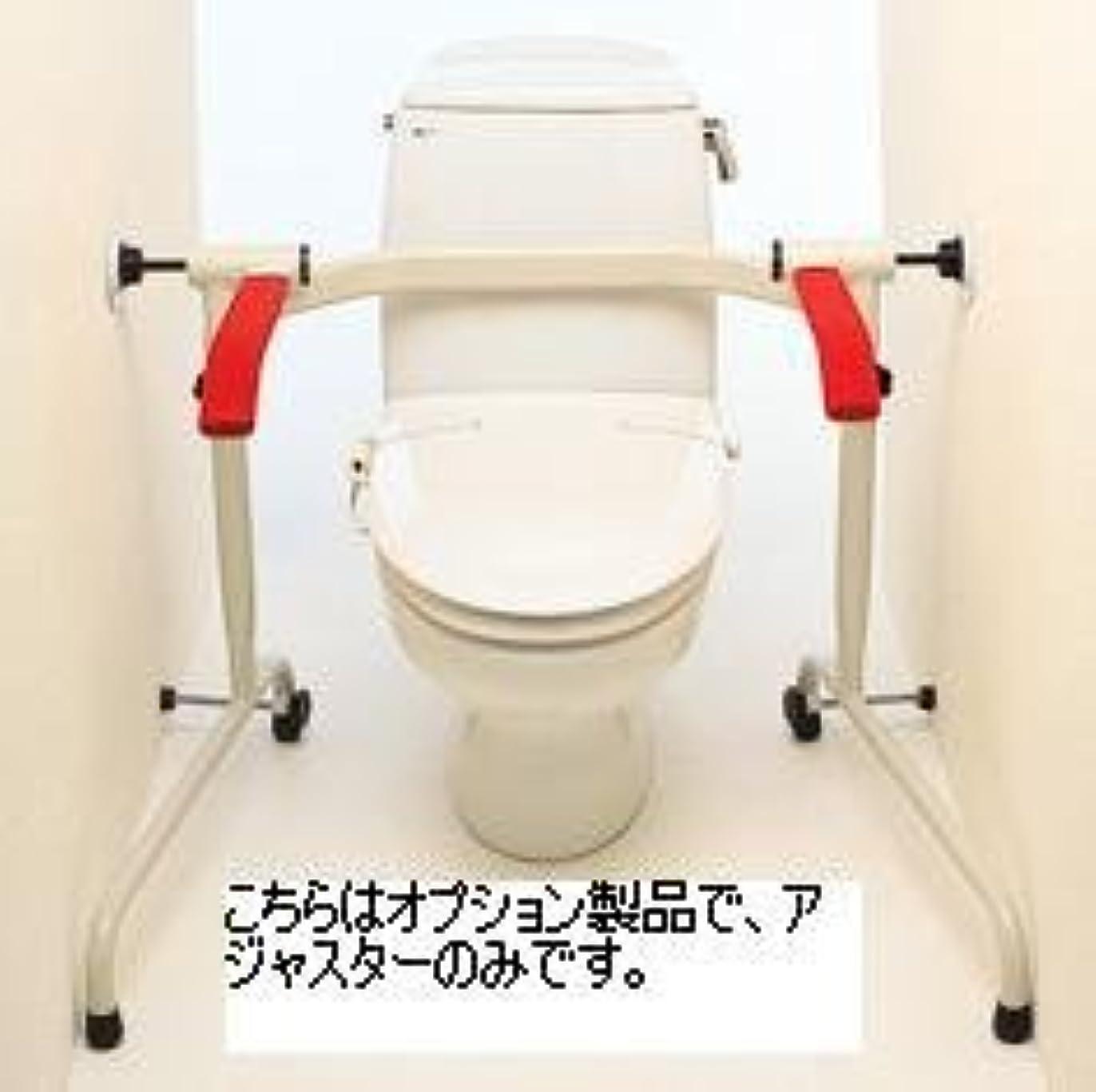 幾分裁定できればラックヘルスケア トイレサポートフレックス用アジャスター