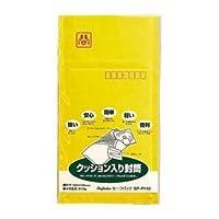 マルアイ セーフパック NO.10T パック入 SP-P110 00020425【まとめ買い10枚セット】
