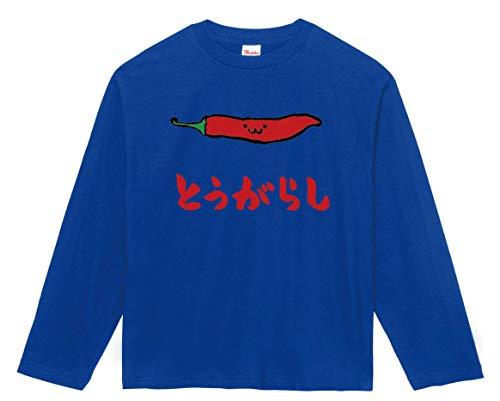 とうがらし トウガラシ 唐辛子 野菜 果物 筆絵 イラスト カラー おもしろ Tシャツ 長袖 ブルー M