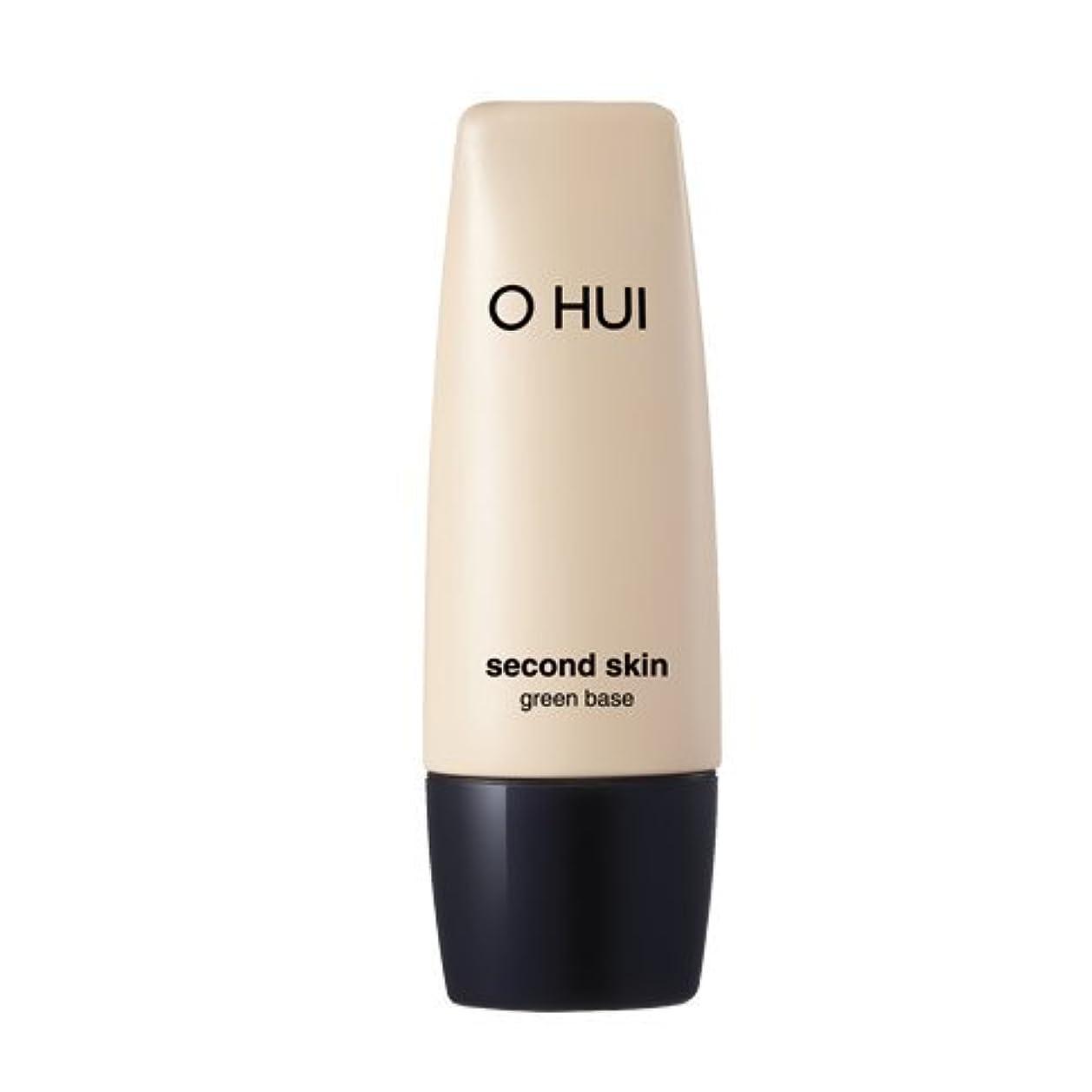 一次場所不名誉なOHUI Second Skin Green Base 40ml/オフィ セカンド スキン グリーン ベース 40ml