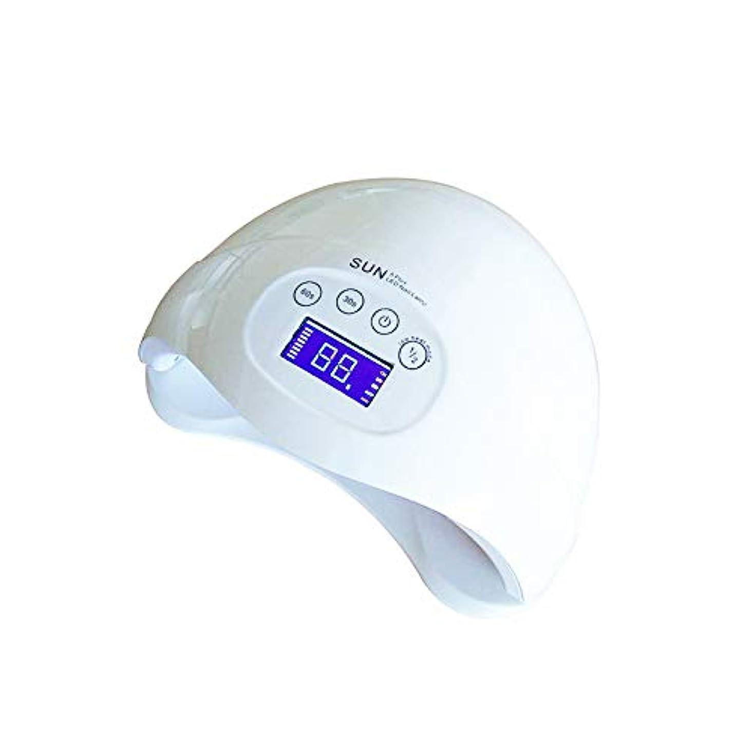 からに変化する穏やかなリーガンネイルライト48W UV LEDネイルドライヤー無痛硬化ランプ付き自動感知LEDディスプレイ4タイマー設定