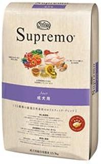 正規品 シュプレモ 成犬用 13.5kg ニュートロ