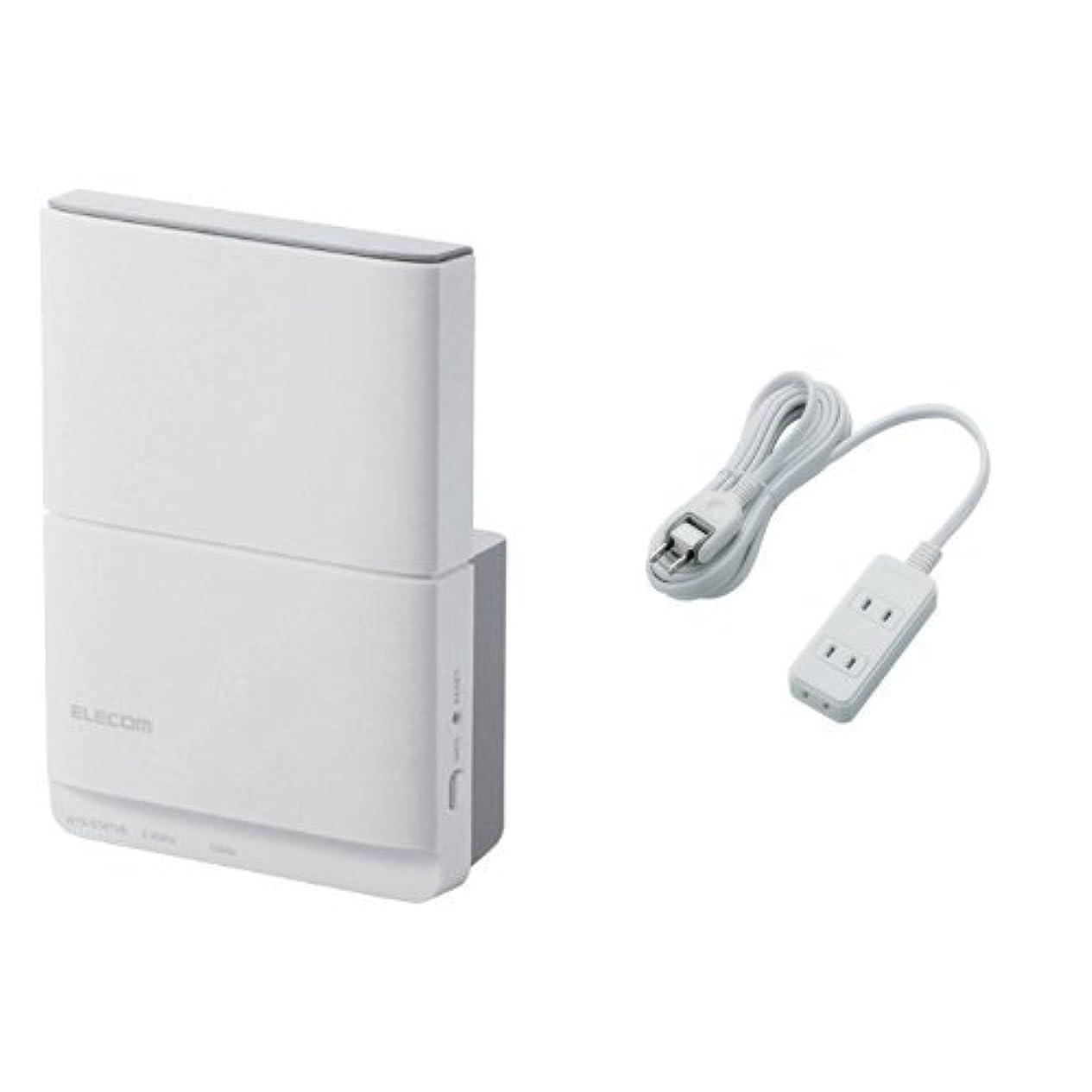 エレコム WiFi 無線LAN 中継器 11ac/n/g/b 867+300Mbps コンセント直挿し WTC-F1167AC + ELECOM 電源タップ ほこり防止シャッター付き 配線しやすい180°スイングプラグ 3個口 3m ホワイト T-ST02-22330WH