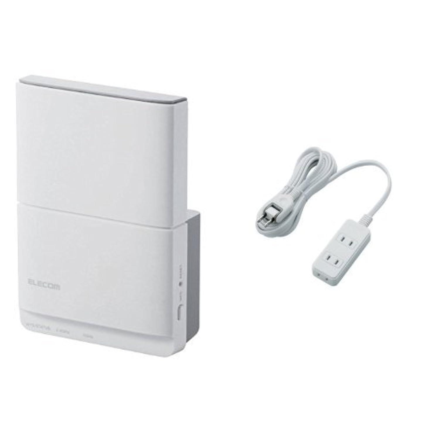 ナチュラ検出可能デコレーションエレコム WiFi 無線LAN 中継器 11ac/n/g/b 867+300Mbps コンセント直挿し WTC-F1167AC + ELECOM 電源タップ ほこり防止シャッター付き 配線しやすい180°スイングプラグ 3個口 3m ホワイト T-ST02-22330WH
