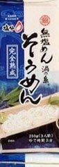 岡本製麺 完熟そうめん 無塩めん 渦の糸 250g 1ケース(20個入)