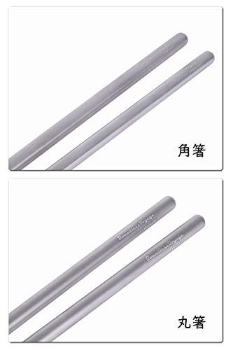 BoundlessVoyageキャンピングチタン箸角箸丸箸アウトドア箸収納袋付き(角+丸2セット)
