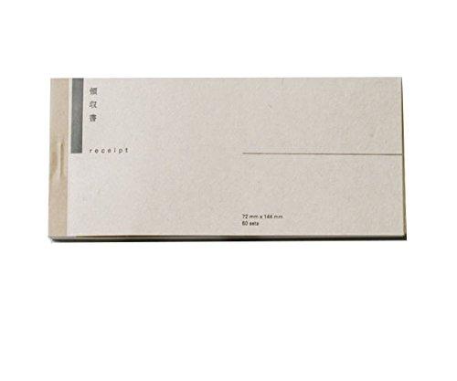 倉敷意匠計画室droparound横長領収書/日本語