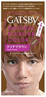 Best gatsby clear brown Reviews