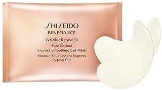 Best Shiseido Benefiance WrinkleResist24 Pure Retinol Express Smoothing Eye Mask 3 packetes x2 Review