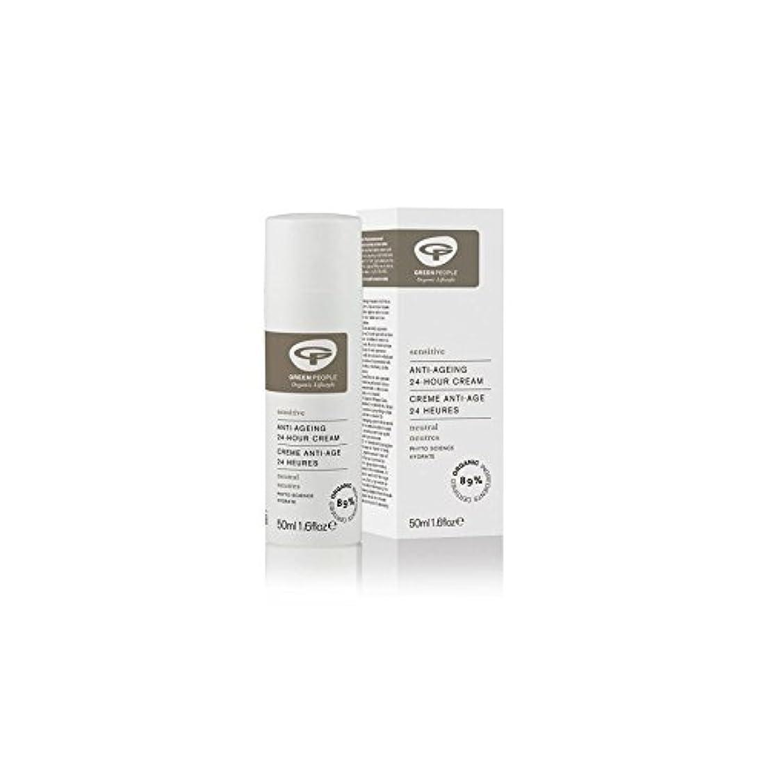 同意行商人質量Green People Organic Base Neutral Scent Free 24 Hour Cream (50ml) (Pack of 6) - 緑の人は、有機塩基ニュートラルな香りの無料24時間のクリーム(50ミリリットル) x6 [並行輸入品]