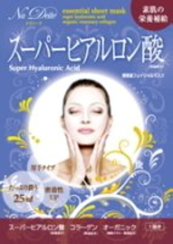 閉塞乱用師匠フェイスマスクシリーズ「ナディーテ」エッセンスシートマスク(ヒアルロン酸)
