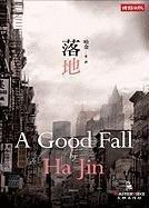 ha jin a good fall - 2