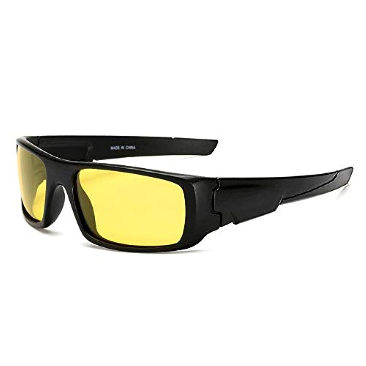 柔らかい流行している寛大なYXJJP サングラス メンズ スポーツサングラス 男女兼用 スキー 野球 軽量 ドライブ UV400 メガネ ファッション (Color : B)