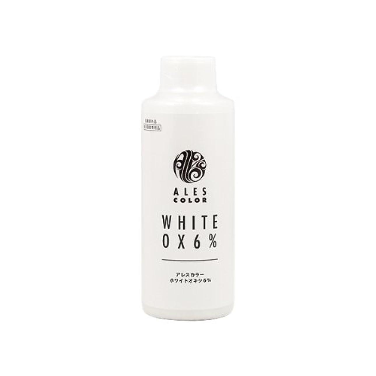 ドル製油所複製するアレスインターナショナル アレスカラー ホワイトオキシ6% 120ml