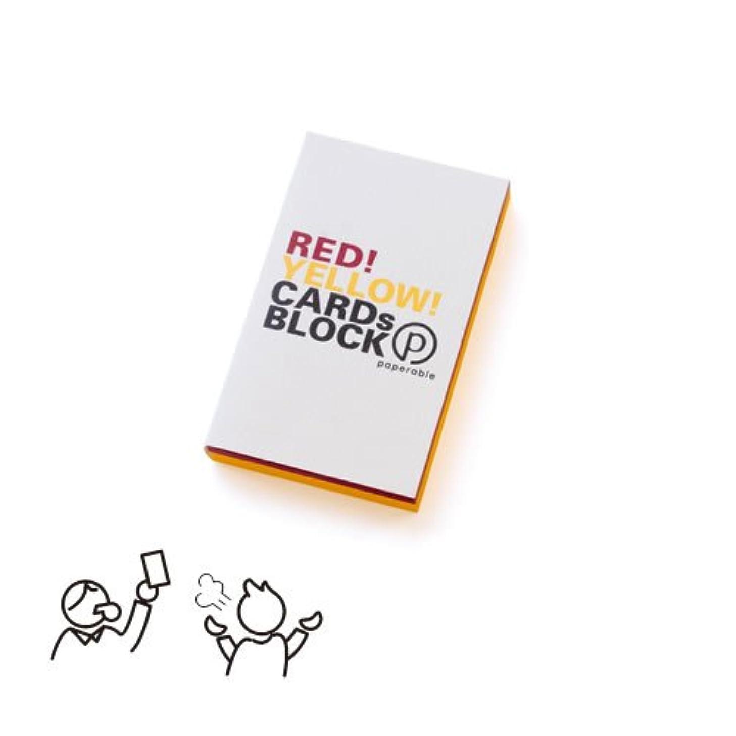 背の高い休暇ティーム【ペパラブル】RED! YELLOW! CARDs BLOCK(レッド イエローカーズブロック)