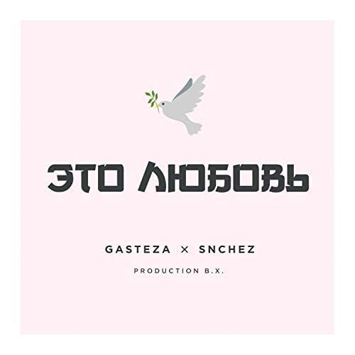Gasteza & Snchez