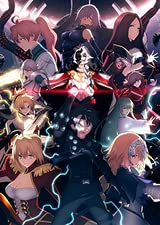 【映画パンフレット】Fate/Grand Order 終局特異点 冠位時間神殿ソロモン 豪華版