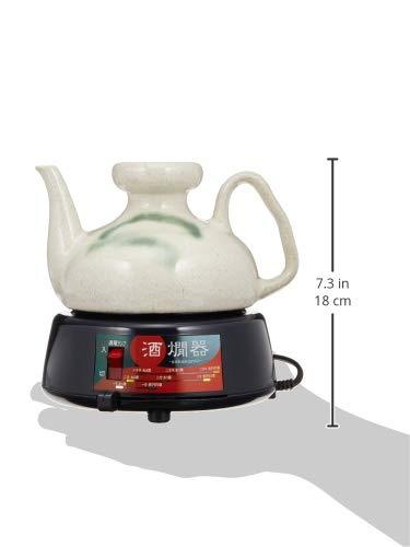 ニシヤマ酒燗器2.5合DS-25-W