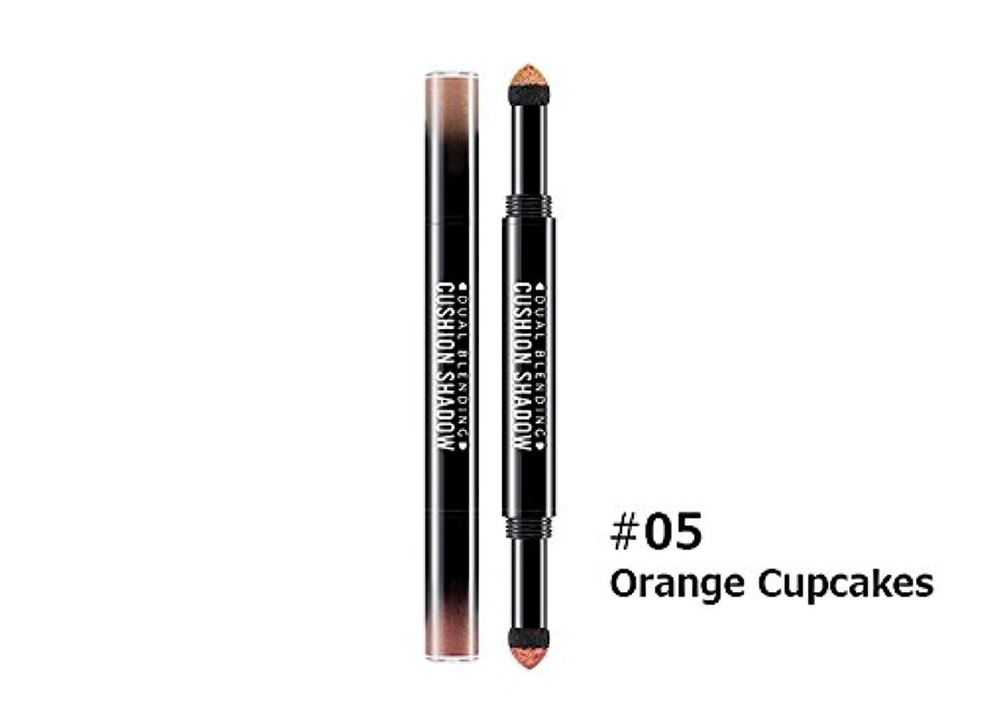第九違反するテラスミシャ (Missha) デュアル ブレンディング クッション シャドウ(Dual Blending Cushion Shadow) #5.Orange Cupcake [並行輸入品]