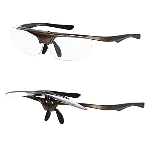 跳ね上げ老眼鏡 老眼鏡 メンズ 跳ね上げ式 リーディンググラス シニアグラス 掛け外し不要 フィティング 調整可能 度数: +2.0 【DIY/園芸/釣り/裁縫/ホビー/料理】 東レ トレシー クリーニングクロス セット