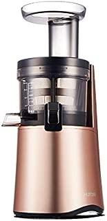 ヒューロム スロージューサー H26-RG17(ローズゴールド)