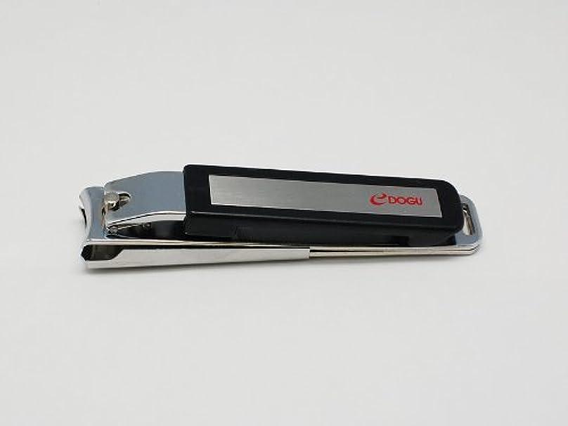 フラスコ美容師受け継ぐ一回り大きなR刃爪切り DU-85