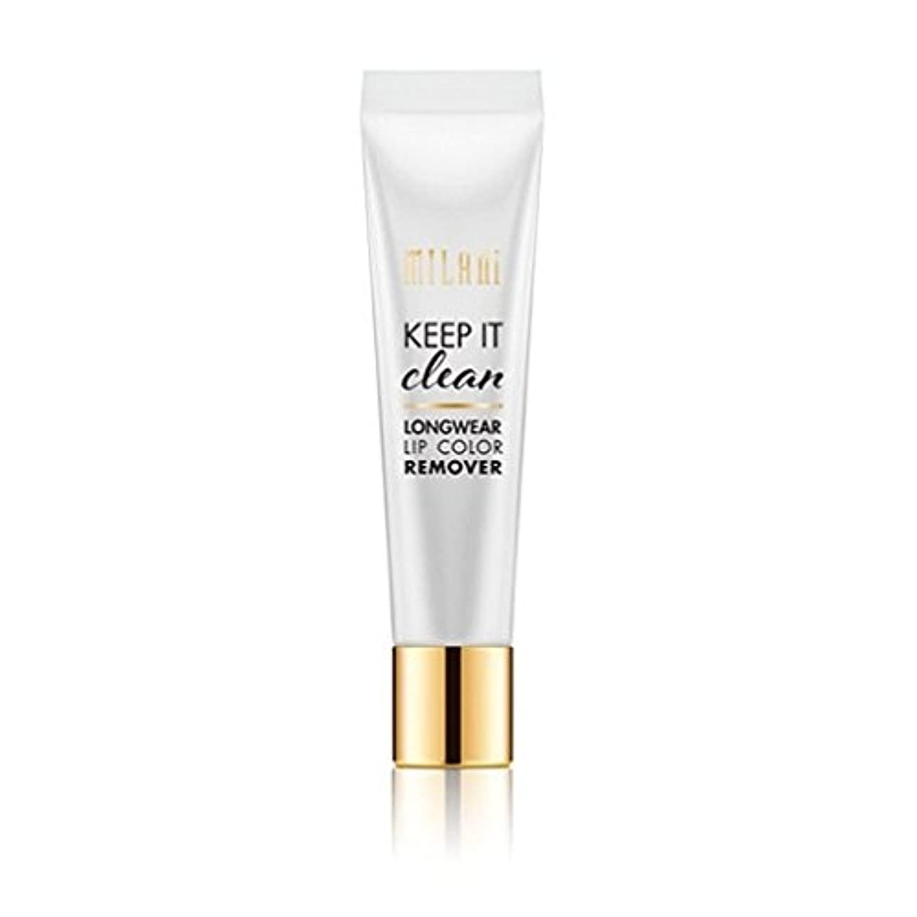 美徳終了する債務MILANI Keep It Clean Longwear Lip Color Remover (並行輸入品)