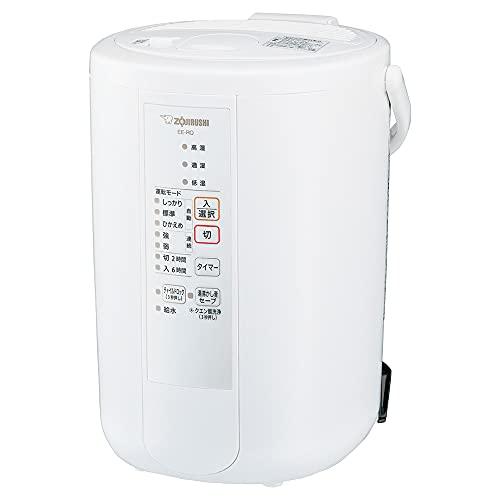 象印 加湿器 3.0L 木造和室8畳・プレハブ洋室13畳対応 スチーム式 蒸気式 フィルター不要 お手入れ簡単 自動加湿2段階 入タイマー&切タイマー搭載 ホワイト EE-RQ50-WA