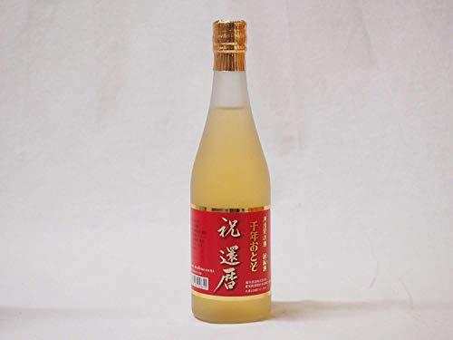 縁起酒 祝 還暦 千年おとそ 再出発の酒 本格屠蘇酒 福井酒造(愛知県) 500ml×1本