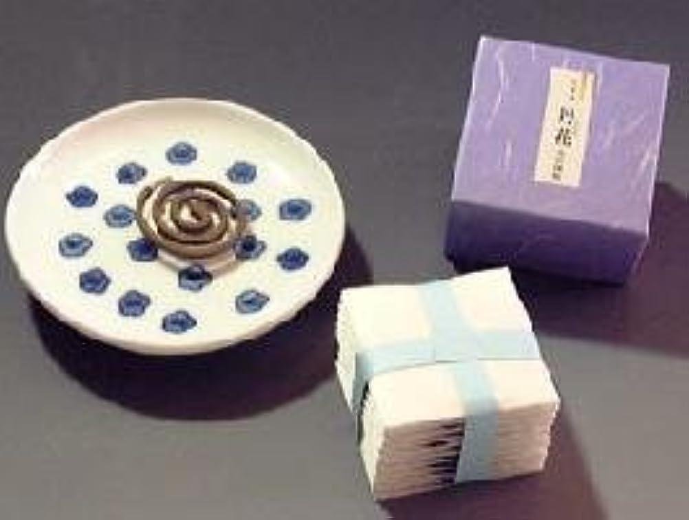 ワイドほのか線大発製 丹花 紫 渦巻型