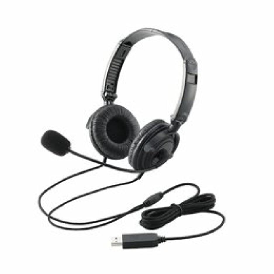 組み込む悪性の食料品店【まとめ 4セット】 エレコム USBヘッドセット(両耳オーバーヘッド) HS-HP20UBK