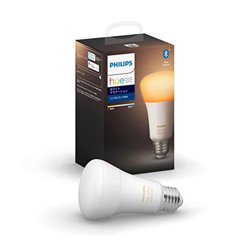 Philips Hue(フィリップスヒュー) スマートLED電球 E26 電球色 昼光色 アレクサ対応 照明 ライト ランプ 調光 Alexa Echo Google Home Siri 【日本正規品】 ホワイトグラデーション Bluetooth+Zigbee 1個入り
