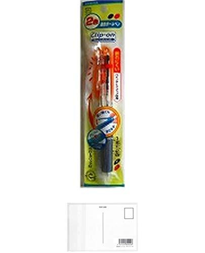 ゼブラ 2色油性ボールペン クリップオンG 2C P-B2A3-C 透明 【× 4 本 】 + 画材屋ドットコム ポストカードA