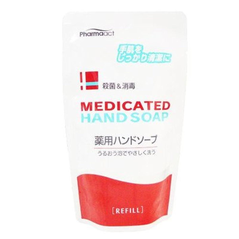 火山学者肘開いたMedicated 薬用ハンドソープ 殺菌+消毒 200ml【つめかえ用】(医薬部外品)