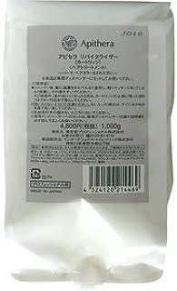 【x4個セット】 資生堂 アピセラ リバイタライザー(トリートメント) 1000g 詰替え用