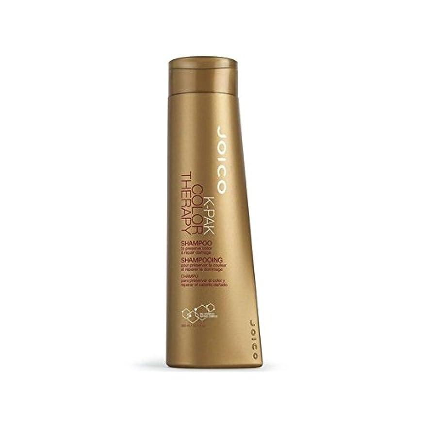 リーダーシップ小麦粉豊かなジョイコ-カラーセラピーシャンプー300ミリリットル x4 - Joico K-Pak Color Therapy Shampoo 300ml (Pack of 4) [並行輸入品]