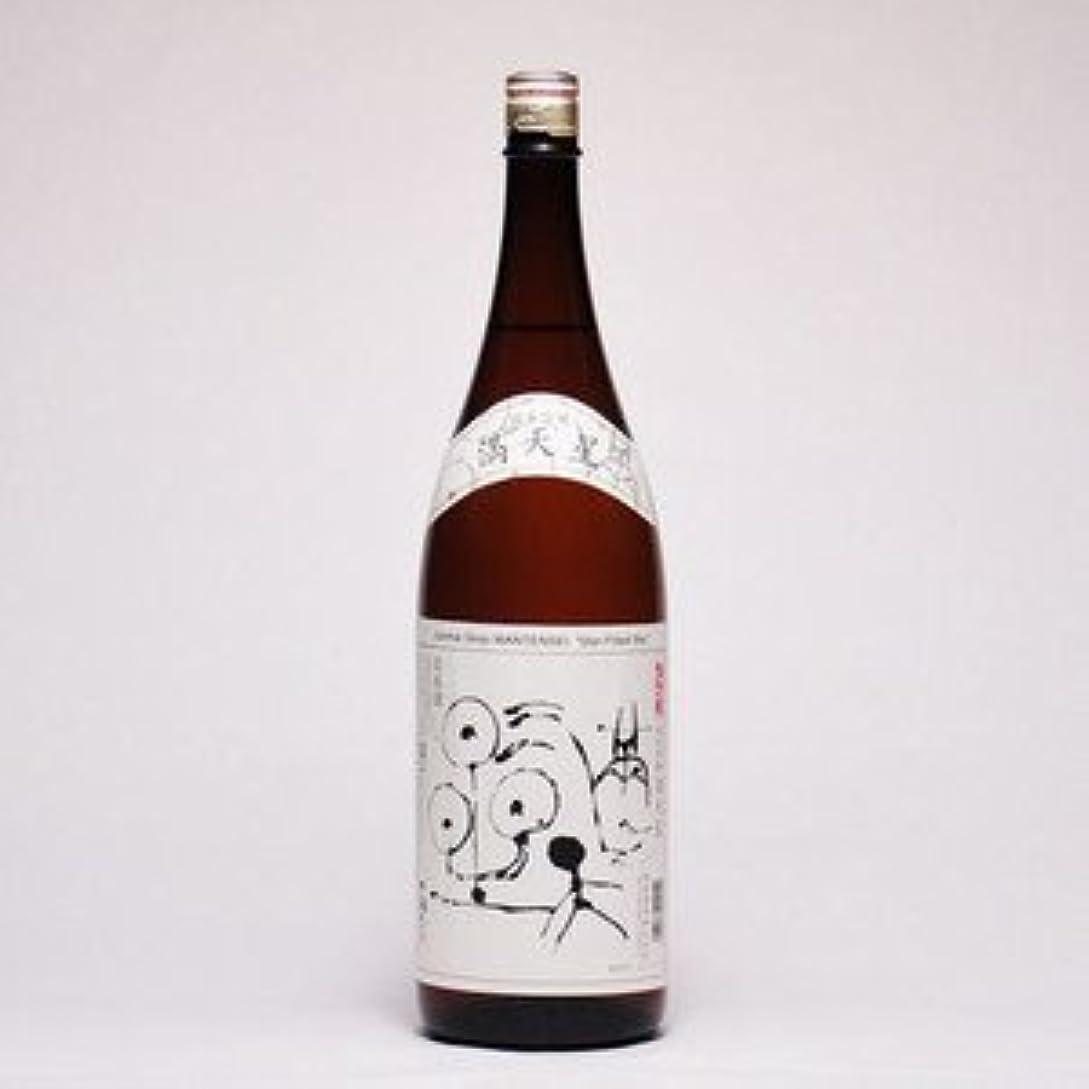 機構入射文句を言う諏訪泉 純米吟醸 満天星 1800ml 日本酒 鳥取 地酒