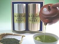 農林水産大臣賞受賞記念の創作銘茶 セット120 深むし極上銘茶200g ×2本入