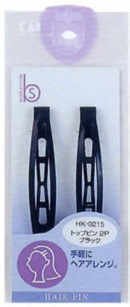 チャット散る開業医HK215トップピン 2P ブラック